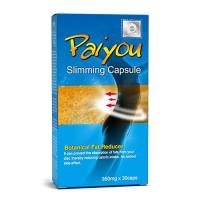 China Best herbal weight loss product, Paiyou slimming capsule -botanical lipase inhibitor on sale