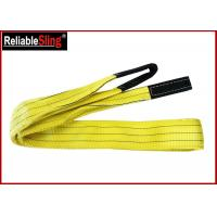 Quality 1 Tonne Yellow  Polyester Duplex Flat Webbing Sling with Reinforced Lifting Eyes wholesale