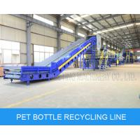 China Low Noise PET Bottle Washing Recycling Line , Waste Plastic Film Recycling Machine on sale