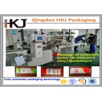 China Instant Noodle Cup Pack Shrink Wrap Packaging Machine PC Based Control High Speed on sale