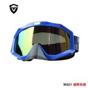 China Comfortable Anti Fog Coated Dirt Bike Goggles With TPU Flexible Frame on sale