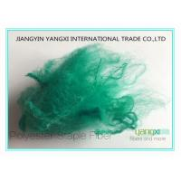 Buy cheap Turchiese Solution Dyed PSF Poly Staple Fibre For Spinning 1.5 Denier x 38MM from wholesalers