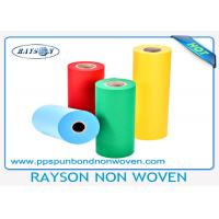 Quality Blue Polypropylene Spunbond PP Non Woven Fabric 10 - 150gsm For Medical wholesale