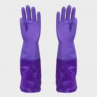 Quality Man Colored Insulated PVC Gloves Heavy Duty With Beaded Cuff , Acid Resistant wholesale