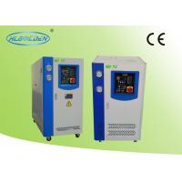 China Sanyo / Dakin / Copeland Scroll Compressor Chiller 9.3KW - 142.2KW on sale