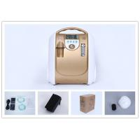 Quality High Altitude Travel Olive Oxygen Concentrator Low Oxygen Purity Alarm Longer Life Span wholesale