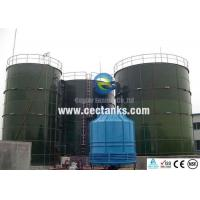 Quality Glass lined water storage tanks , glass fused to steel tanks wholesale