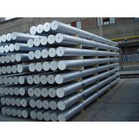 Quality 7075 Aircraft Structure Extruded Aluminum Bar With Good Wear Resistance wholesale