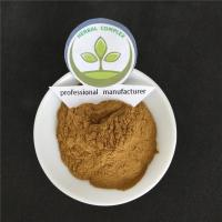Quality Lower Blood Pressure Skin Care White Peony Root Extract Powder peony root extract skin wholesale
