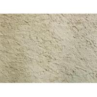 China Waterborne Acrylic Paint Stucco Interior / Exterior Natural Stone Coating on sale