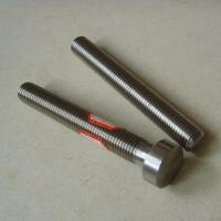 China Brass Aluminum cold heading pins Gas Spring Accessory on sale
