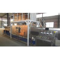 Quality Introduction of Microwave Defrosting Equipment for Frozen Meat wholesale