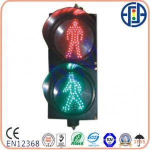 China 200mm LED Pedestrian Traffic Light on sale
