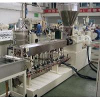 China Parallel Co-Rotating Twin Screw Module Extruder (SJSH Series) on sale