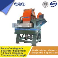 Quality Durable Drum Type Magnetic Separator For Iron Ore , Easy To Block Up wholesale