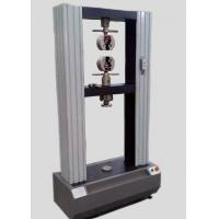 Tension Compression Testing Machine Manufacturer