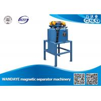 Quality 2T 15dca Multi Gravity Separator Magnetic Iron Ore Separator For Dried Powder wholesale