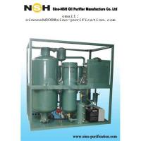 China Oil recycling, oil separator,oil recovery, oil purifier, GER uesed engine oil purifier machine on sale