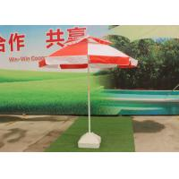 Quality Red And White Sun Beach Umbrella Fiberglass Ribs With Artwork Print , ISO Certificate wholesale