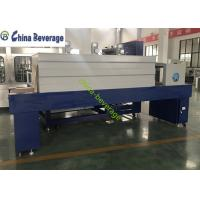 Quality Film Wrapper Commercial Shrink Wrap Machine For Bottle Carbonated Drink Production Line wholesale