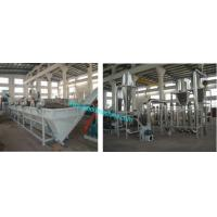Quality PP PE washing recycling machine wholesale