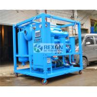 Quality Fully Enclosed Type Online Working Vacuum Dielectric Oil Purification Machine with Big Capacity wholesale