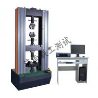 Quality Electronic Universal Testing Machine-UTM-Tensile Tester-Compression Tester-Bending Tester-Shearing Tester wholesale