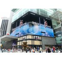 Quality Iron Waterproof Cabinet Outdoor LED Digital Signage 1.6mm Thickness PCB PH6 1/8 Scan wholesale