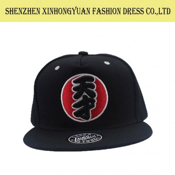 cheap personalized snapback baseball hats cotton 3d