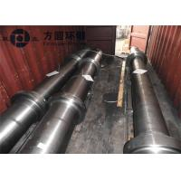 Quality Steam Turbine Main Forged Shaft 42CrMo4 18CrNiMo7-6 34CrNiMo6 wholesale