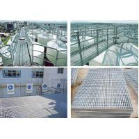 Buy cheap Heat Dissipation Steel Grating Plate Hot DIP Galvanized I Section Bar 20-65mm from wholesalers