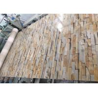 Marble PVC Wall Panels Width Easy Assemble 1220mm Length 2440mm