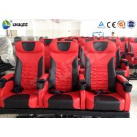 Quality 4DM Motion Chair Pu Leather Electronic Dynamic System 3DOF Cylinder wholesale