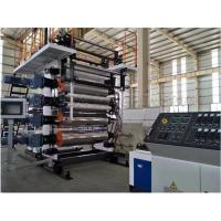 China PVC plastic vinyl floor production line / Stone PVC floor extrusion machinery on sale