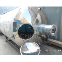 Quality Double Jacketed Stainless Steel Mixing Tank 500 Gallon Steam Heating Mixing Tank (SUS304 or S. S. 316L) wholesale