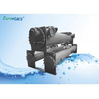 China Dry Type Stainless Steel Chiller Heat Exchanger Evaporator For Chemical Industry on sale