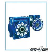 Quality RVE Worm Gearbox wholesale