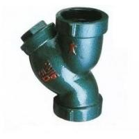 Buy cheap Investment Casting filter parts from wholesalers