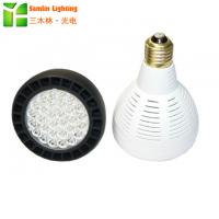 Quality 45W LED PAR30 LED Spotlight, OSRAM Leds, CRI>80Ra, Overload Protection, 3 Years Wrranty. wholesale