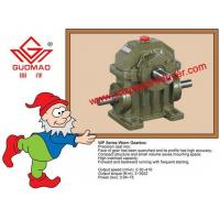 Quality WP Series Worm Gearbox wholesale