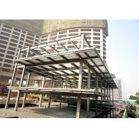 Quality Multi-storey steel structure platform mezzanine floor building wholesale