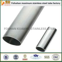 Quality 300 Series China Supplier Stainless Steel Oval Tube Steel Special Shaped Tubing wholesale