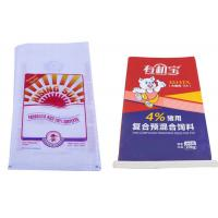 Quality Recycling BOPP Laminated PP Woven Bags For Corn Packaging Leak Resistant wholesale