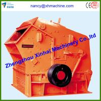 Quality Attractive price hard rock impact crusher wholesale