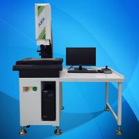 Quality 0.001mm Cantilever Type CMM Device Capable Of Realizing Large Working Stroke wholesale