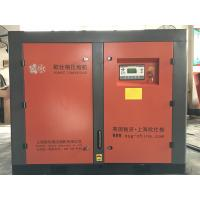 Quality OSG BrandBelt Drive Fission Rotary Screw Air Compressor  CE / ISO / SGS wholesale