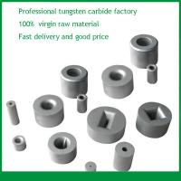 China Tungsten carbide drawing dies and pellets for wires on sale