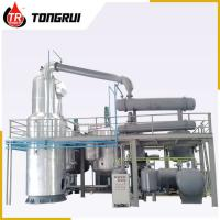 Quality Mini Portable Oil Refinery Vacuum Decompression/Used Oil Distillation/Used Oil Recycling Black Waste Oil Cleaning machin wholesale