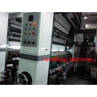 Quality 7 Color Rotogravure Printing Machine For Plastic Film / Aluminum Foil wholesale