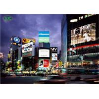 China outdoor p4.81 high definition led billboard with vivid image and high brightness video on sale